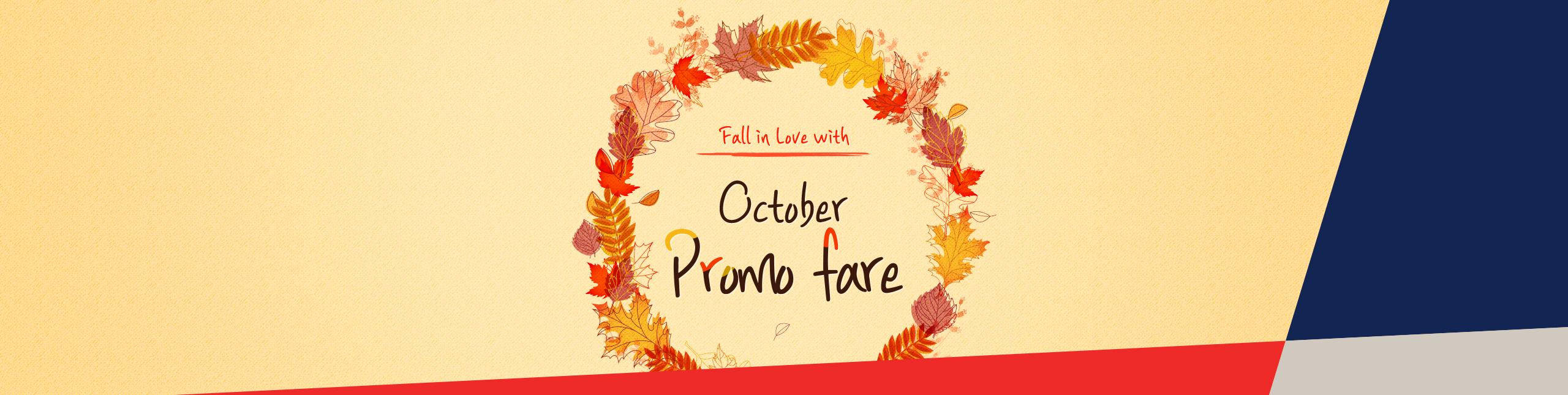 October Promo Fare