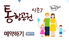 Philplus EDU 어학연수